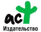 http://bibliogid.ru/images/Izdatelstva_logo/ast_logo.jpg