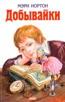 http://www.bibliogid.ru/images/docs/i_2002arhiv2_2.jpg