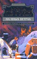 http://www.biblioguide.ru/images/docs/i_2003arhiv2_3.jpg