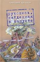 http://www.bibliogid.ru/images/docs/i_45B9DC1F_1.jpg