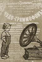 Ил. С.Любаева к книге А.Аверченко «Молодняк»