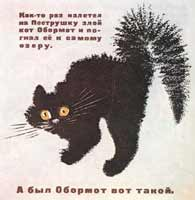 Ил. Е.Чарушина к собств. книге «Цыплёнок» (Л.: Детгиз, 1934)
