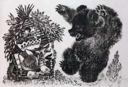 Ил. Е.Чарушина к рус. нар. сказке «Теремок», 1949 г.