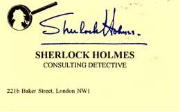 Визитная карточка Холмса