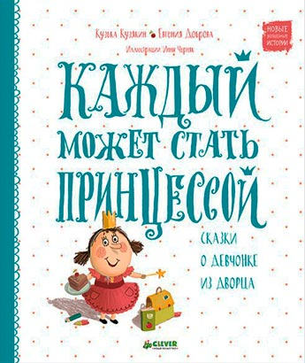 kuzyakin-dobrova