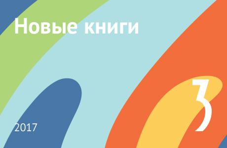 http://bibliogid.ru/