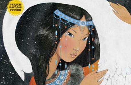 fec14edc0 Марина Бабанская. Сказка о храбром богатыре Узоне и его возлюбленной Наюн