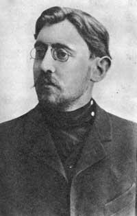 Фотография Я.И.Перельмана, слушателя IV курса петербургского Лесного института (1907 г.)»