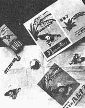 Спичечная этикетка и торговая марка кондитерской фирмы М.Кокадо в г. Косака (Япония)